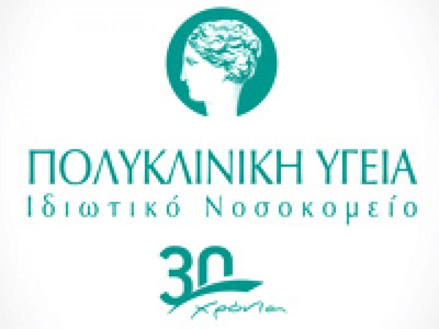 Logo-500x500-880x660 -21