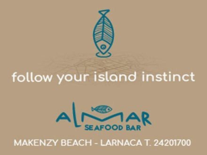almar-seafood-880x660 -22