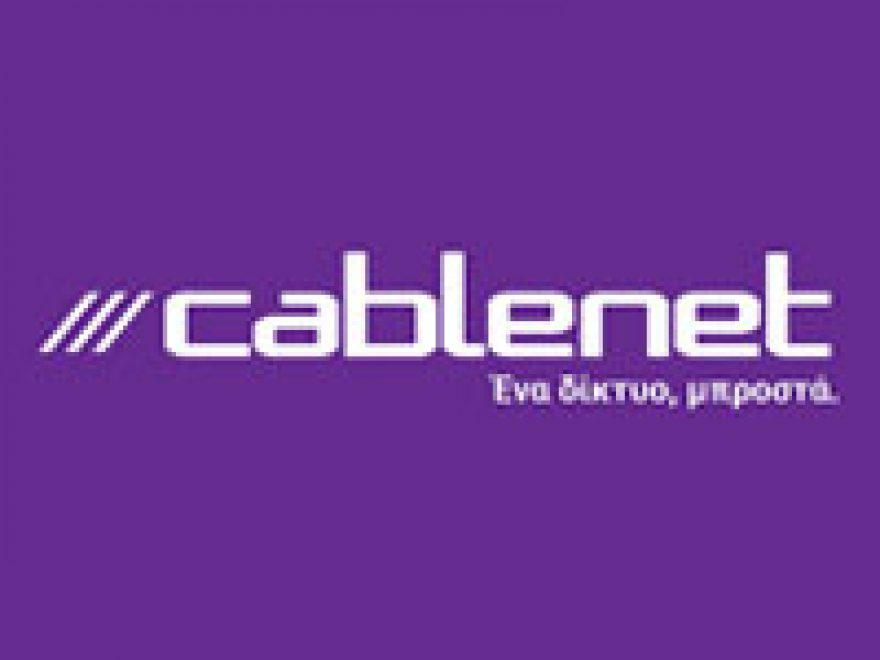 cablenelogoadfadf-1-880x660 -28