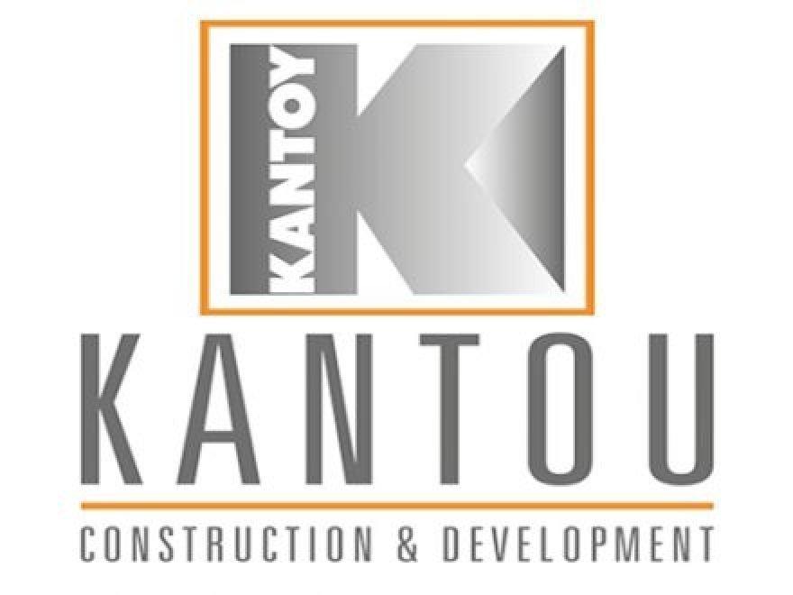 kantou-logo-880x660 -20
