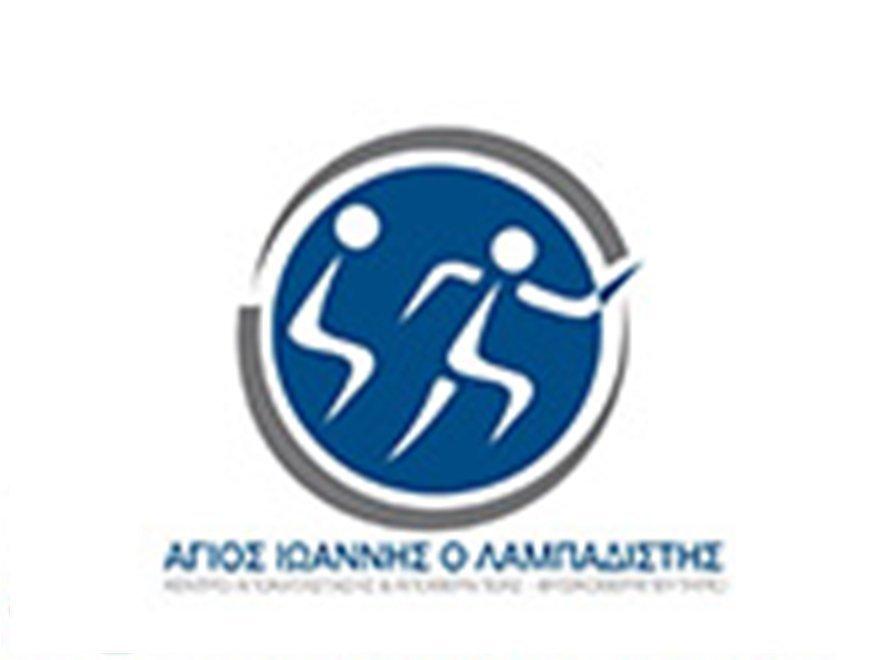 kou-logo-880x660 -17