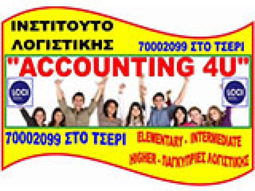 logo-22-880x660 -16