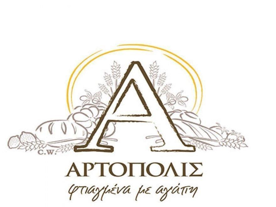 logo-artopolis-880x660 -23