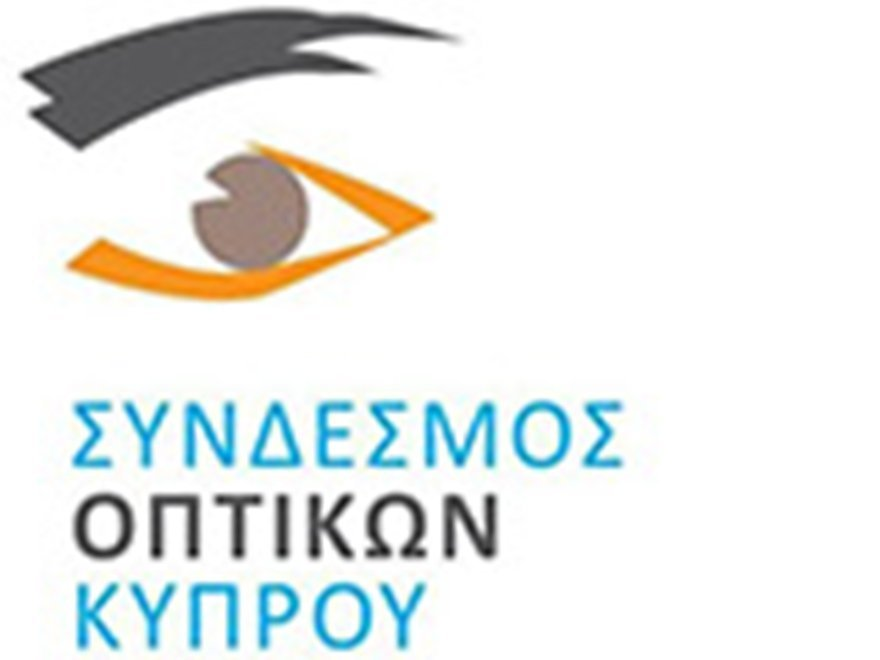 orphanou-logo-880x660 -22