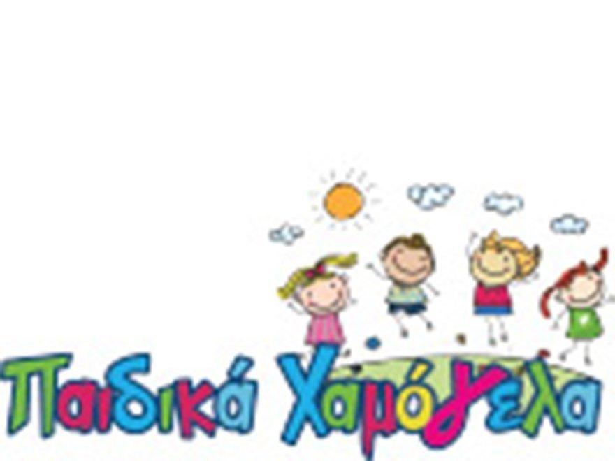 zarco-logo-880x660 -19